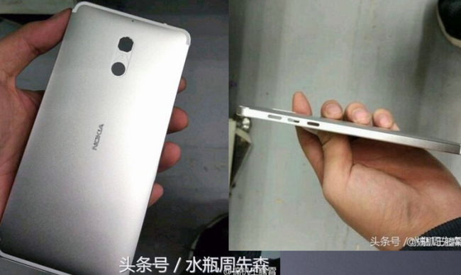 Mutmaßliches Nokia Smartphone