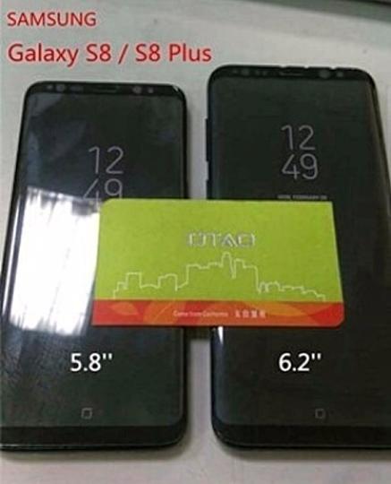Galaxy S8 Bild Sammobile