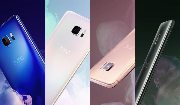 HTC U Ultra Hersteller
