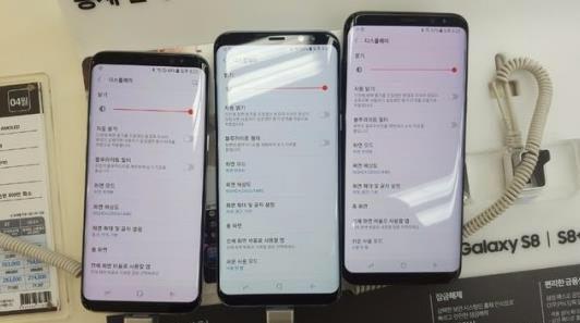 Galaxy S8 Display mit Rotstich Bild KoreaHerald