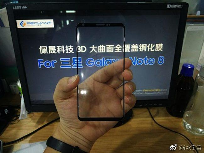 Angebliches Galaxy Note 8 Bild Weibo