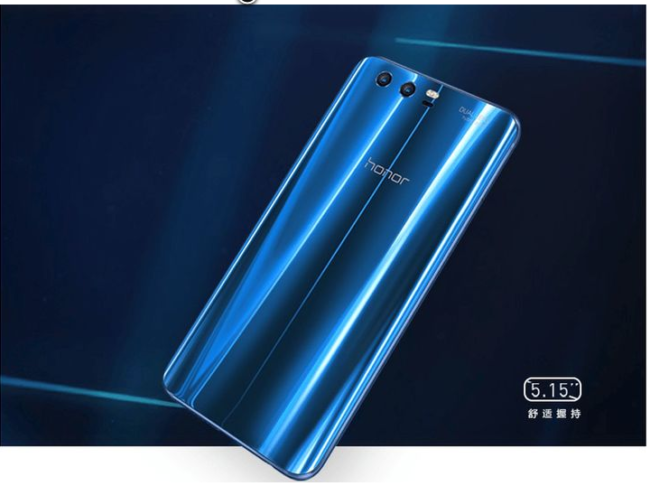 Honor 9 Quelle Honor