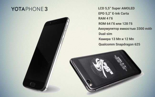 YotaPhone 3 Specs Bild vk com Yota devices