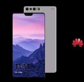 Angebliches Huawei P11 Bild gizChina