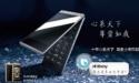 Samsung W2018 Klapphandy Bild Samsung