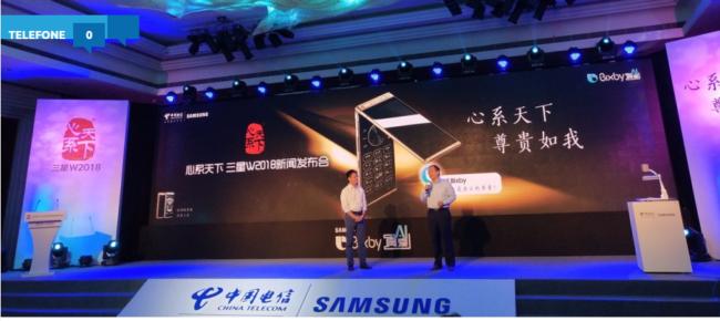 W2018 Event in China Bild Sammobile