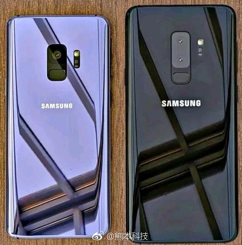 Angebliches Livebild vom Galaxy S9 über Weibo
