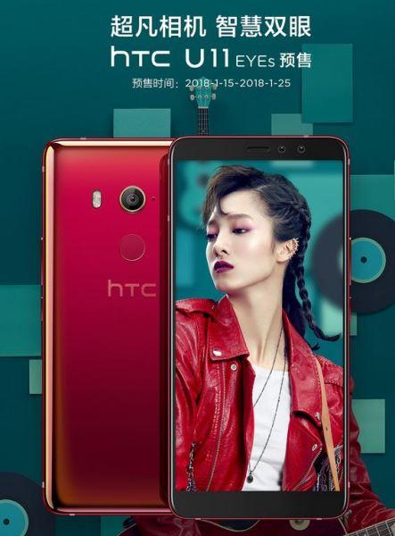 HTC U11 EYEs Bild Hersteller