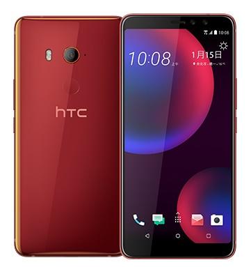HTC U11 EYEs Hersteller