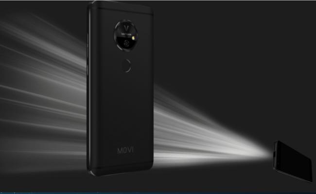 Moviphone mit Laser Beamer Hersteller
