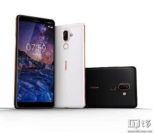 Nokia 7 Plus Bild Baidu