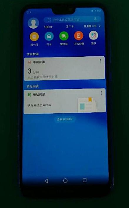 Angebliches Huawei P20 lite Quelle Slashleaks