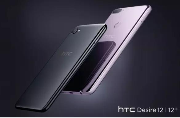 HTC Desire 12 und 12 Plus Hersteller