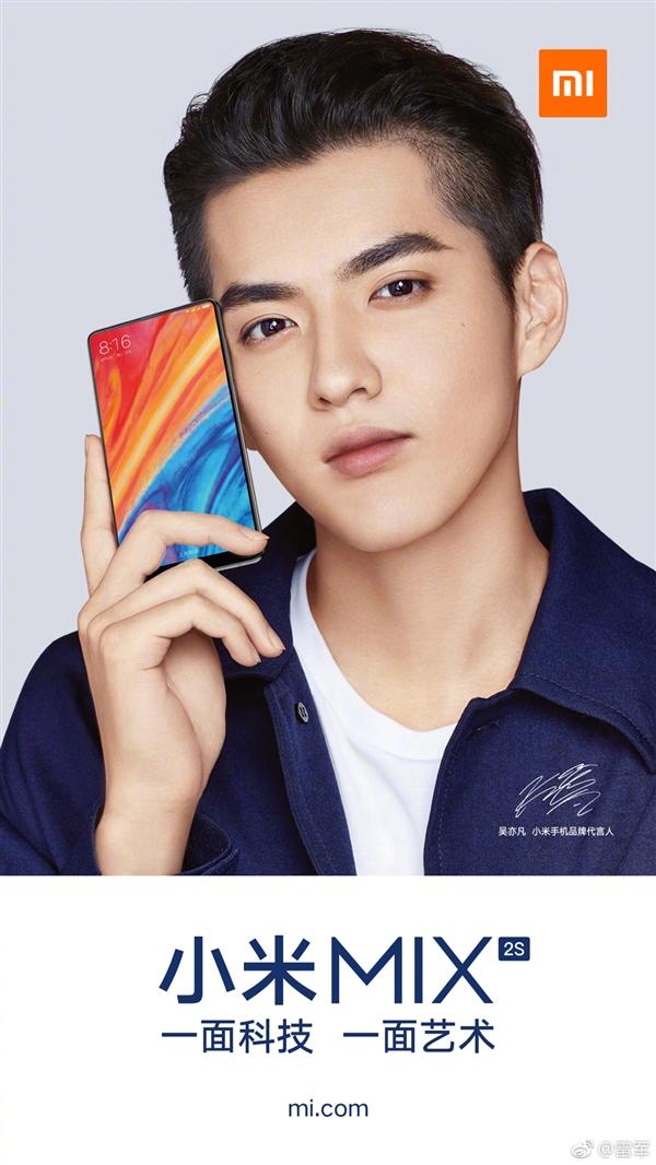Xiaomi Mi Mix 2S Bild GizChina com