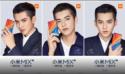 Xiaomi Mi Mix 2S Quelle GizChina com