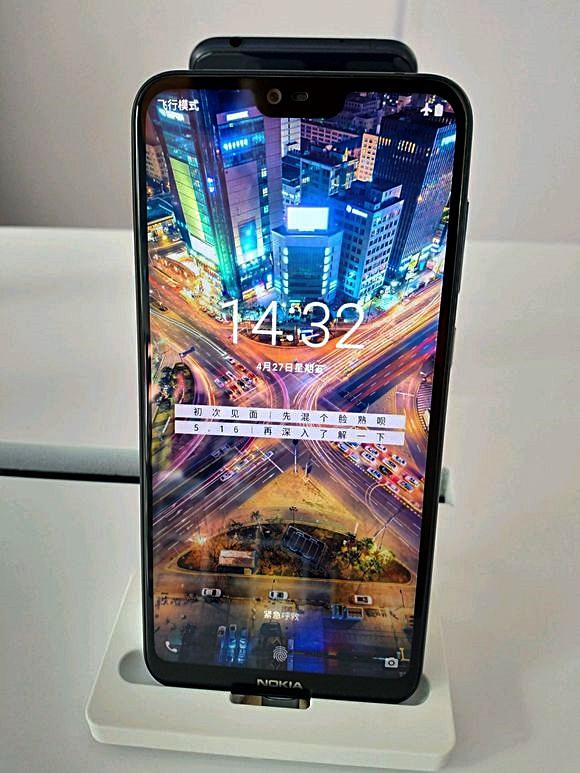 Angebliches Nokia X Bild Baidu com
