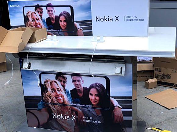 Nokia X Verpackung Bild Nokiamob net