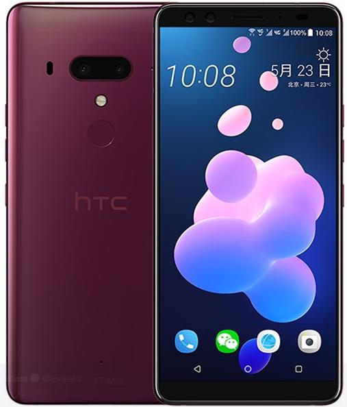 HTC U12+ Quelle E.Blass über Twitter