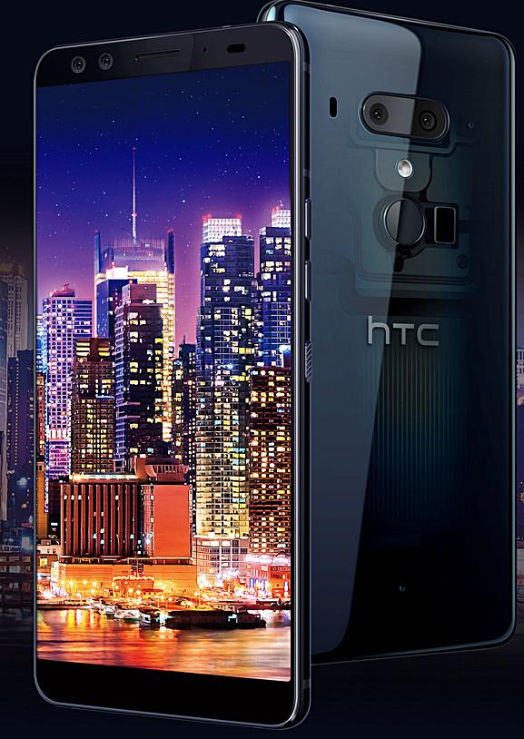HTC U12+ Quelle Hersteller