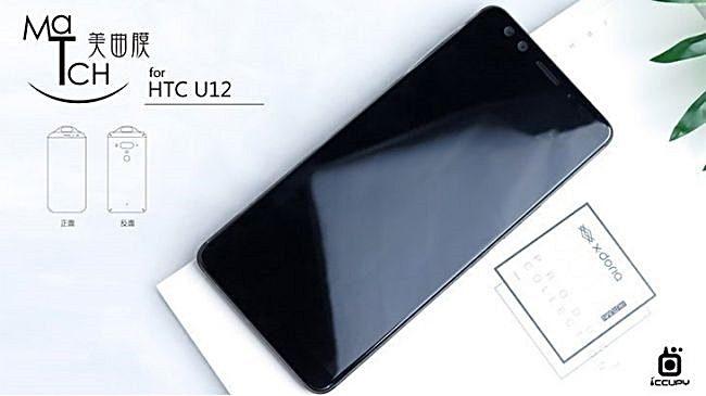 HTC U12 Quelle Techradar