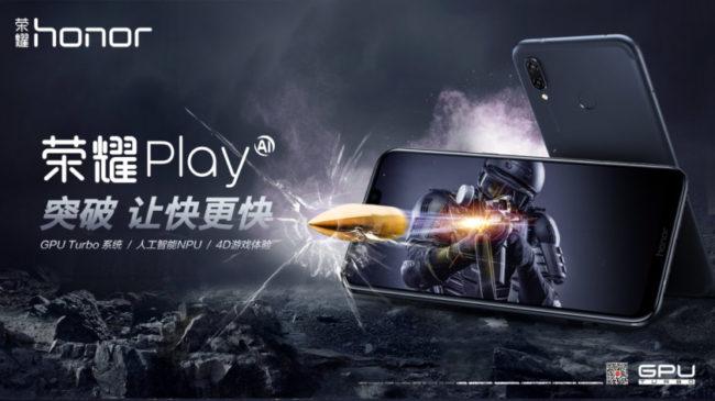 Honor Play Bild AndroidAuthority und Hersteller
