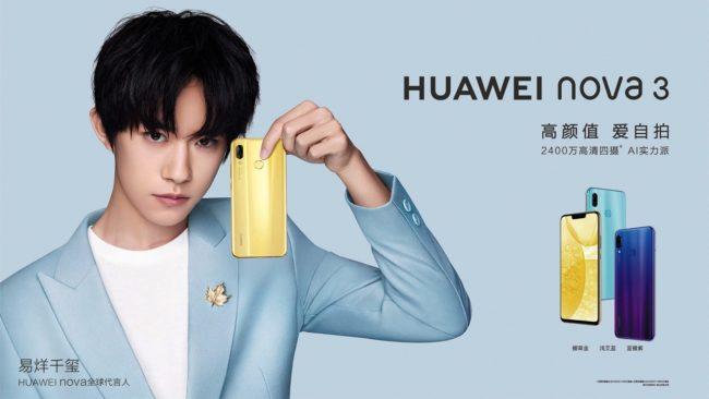 Huawei Nova 3 Hersteller
