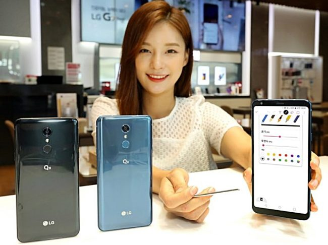 LG Q8 2018 Hersteller