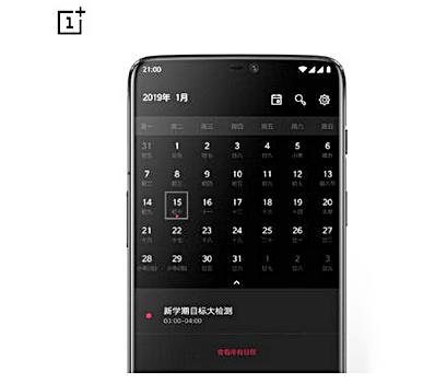 OnePlus über Weibo Bild Techradar