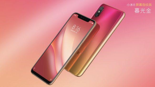 Xiaomi Mi 8 Pro Bild gsmarena
