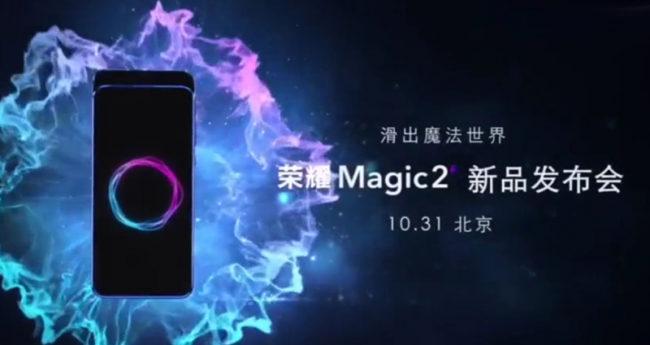Honor Magic 2 Ankündigung