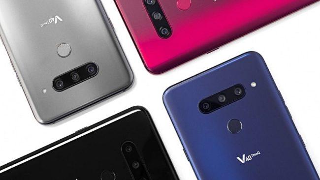 LG V40 ThinQ Quelle Hersteller