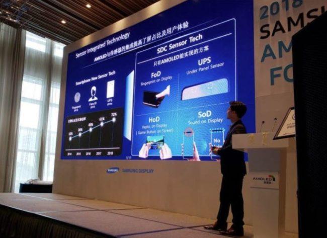 Samsung Pressekonferenz Bild IceUniverse über Twitter